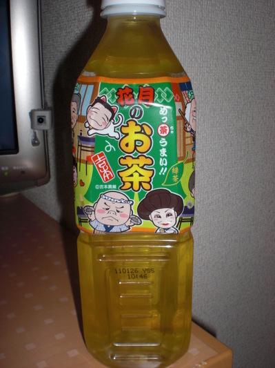 CIMG0208.JPG